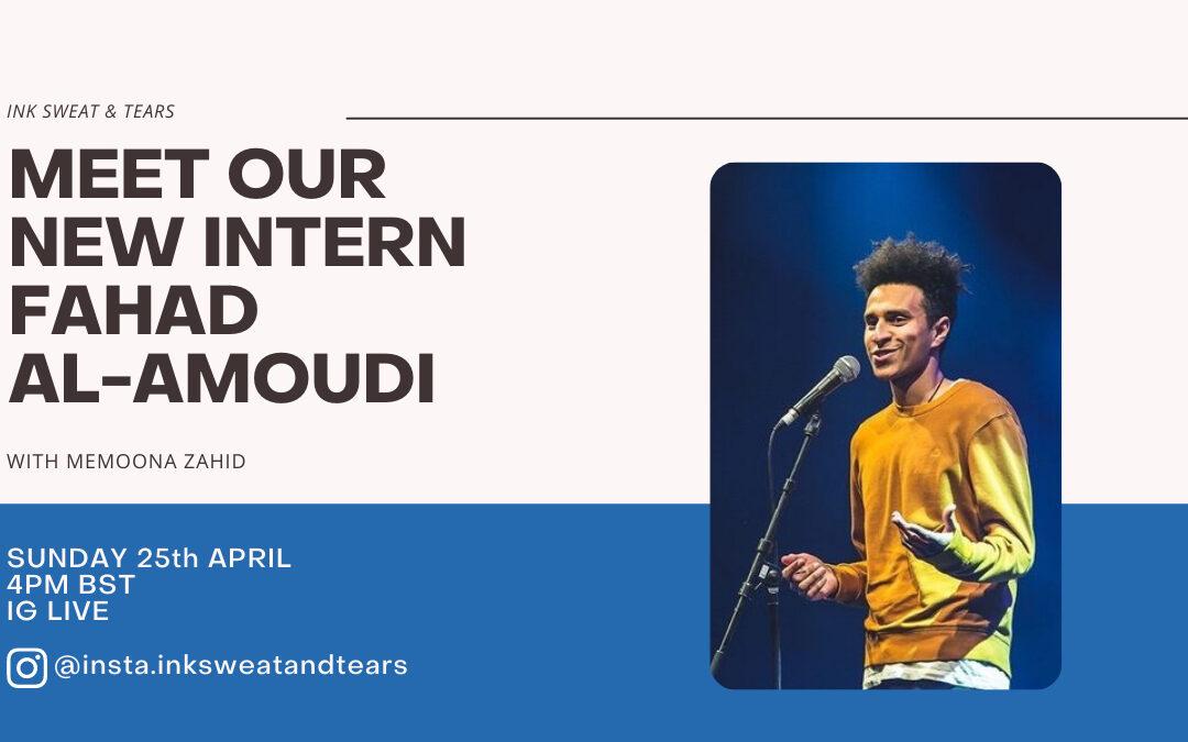 Instagram Live: Memoona Zahid talks with incoming editing intern Fahad Al-Amoudi